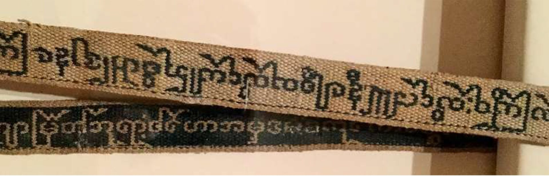 Figure 1: a sazigyo from Burma (Myanmar) – a decorated inscription band for binding religious texts. Sample of the text in the body of the band